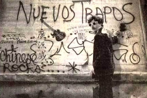 """Cumple 35 años """"Clics Modernos"""", uno de los discos más importantes del rock   argentino"""